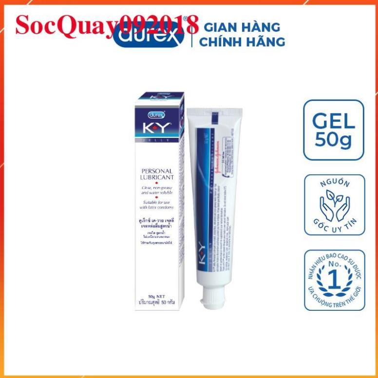 Gel bôi trơn SKY Jelly 50g ( Co Che Ten SP ) giá rẻ
