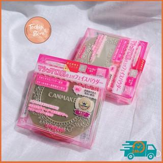 Phấn Phủ Siêu Mịn Canmake Marshmallow Finish Powder Nhật Bản 10g thumbnail