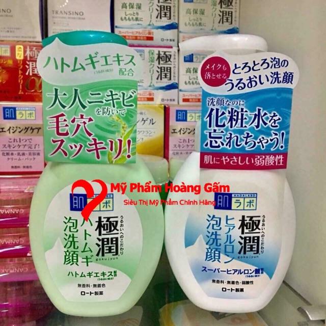 {Chính Hãng} Sữa Rửa Mặt Tạo Bọt Hada Labo 160ml Nhật Bản - 3392725 , 1208200360 , 322_1208200360 , 135000 , Chinh-Hang-Sua-Rua-Mat-Tao-Bot-Hada-Labo-160ml-Nhat-Ban-322_1208200360 , shopee.vn , {Chính Hãng} Sữa Rửa Mặt Tạo Bọt Hada Labo 160ml Nhật Bản