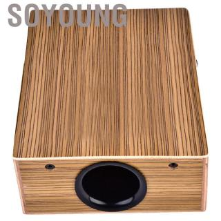 Soyoung Wood Box Drum,Wooden Drum Kit with Strap,Carrying Bag and Mini Wrench,Travel for traveling busines
