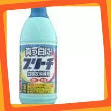 (Giá Cực Hot)Nước tẩy cho quần áo 600ml Rocket japan siêu sạch