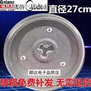7.26✈▩Bàn xoay trong lò vi sóng bằng kính dày dặn tiện dụng