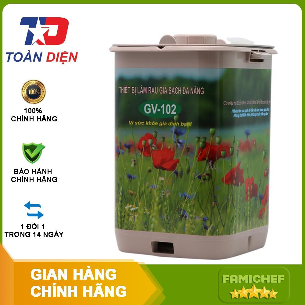 Máy làm giá đỗ phiên bản tự động vuông Toàn Diện GV102 - Tặng kèm 200g hạt đậu xanh