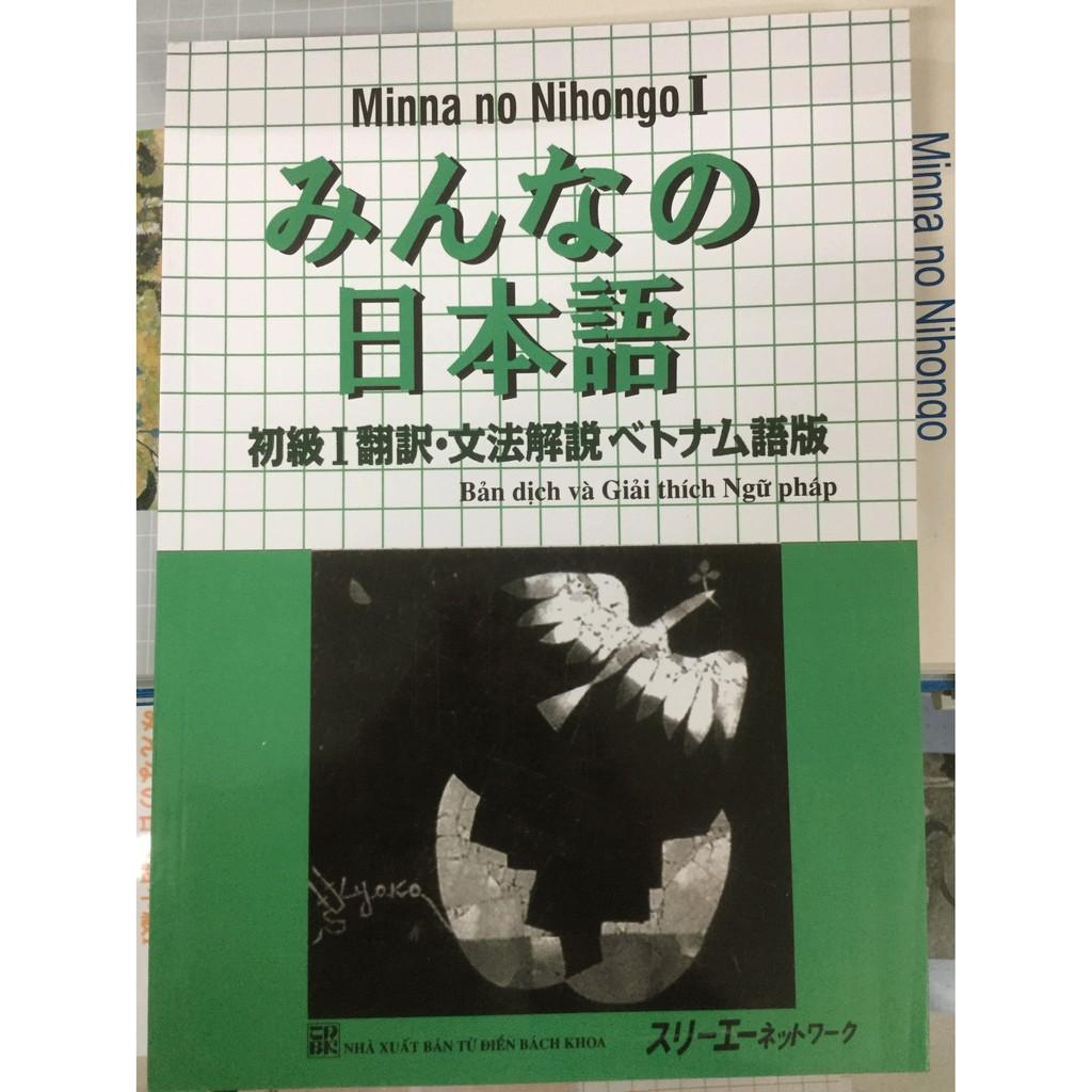 Minna no Nihongo I – Bản dịch và Giải thích Ngữ Pháp tiếng Việt Tập 1 - 3484114 , 817239184 , 322_817239184 , 75000 , Minna-no-Nihongo-I-Ban-dich-va-Giai-thich-Ngu-Phap-tieng-Viet-Tap-1-322_817239184 , shopee.vn , Minna no Nihongo I – Bản dịch và Giải thích Ngữ Pháp tiếng Việt Tập 1