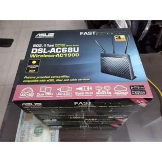 Bộ phát wifi Asus DSL-AC68U AC1900 (RT-AC68U)