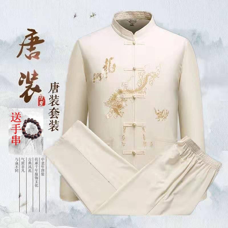 Áo sơ mi tay dài thêu họa tiết phong cách Trung Hoa cho nam