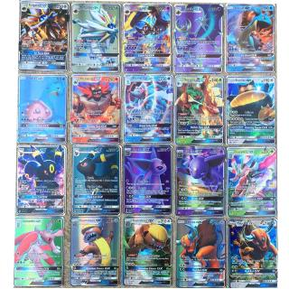 Lot 200 Cartes Pokemon GX EX MEGA Holo Flash Art Trading Cards NO REPEAT
