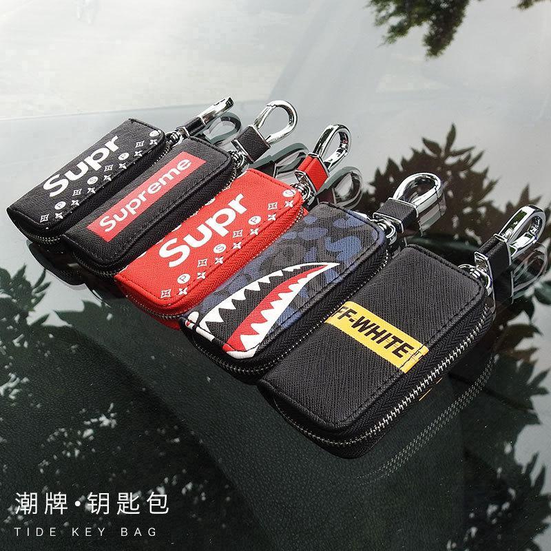 Supreme Car key bag universal creative key ring pendant key Chìa khóa xe túi phổ sáng tạo vòng chìa khóa mặt dây chuyền
