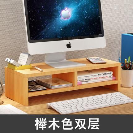 giá đỡ máy tính để bàn