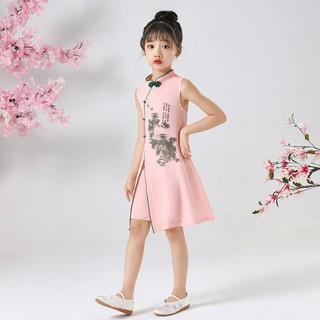Toya váy Sườn xám cho con gái 5-14 tuổi