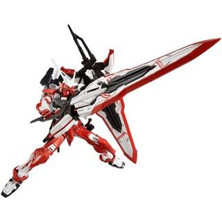 Bộ mô hình lắp ghép MG Gundam Astray Turn Red Bandai