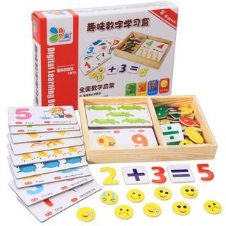 Đồ chơi gỗ giáo cụ Montessori dạy trẻ thông minh