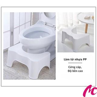 Ghế Kê Chân Toilet Chống Táo Bón Song Long_MC275 thumbnail