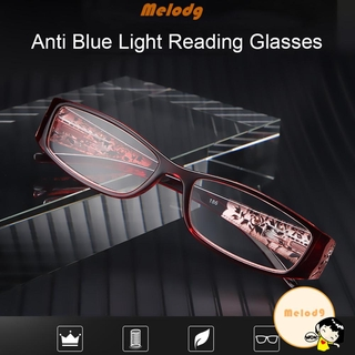 💍MELODG💍 Men Women Fashion Anti Blue Light Reading Glasses Radiation Protection Printing Eyeglasses Presbyopic Eyewear Vision Care Ultralight Anti-blue Rays Retro Classic Computer Goggles