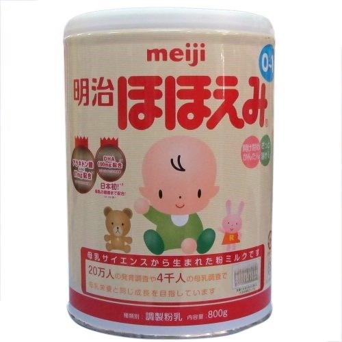 Sữa Meiji số 0 - 800g - 2711058 , 136321972 , 322_136321972 , 520000 , Sua-Meiji-so-0-800g-322_136321972 , shopee.vn , Sữa Meiji số 0 - 800g