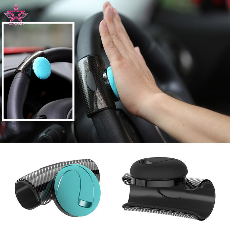 Controllers Auto Car Steering Wheel Aid Spinner Spin Clamp Knob Ball Booster Black 85*55mm 100% High Quality Materials