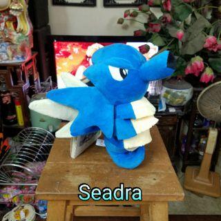 Gấu bông Seadra