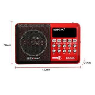 [Mã ELAPR20K giảm 20K đơn 20K] Đài Nghe Nhạc USB, Thẻ Nhớ, đài FM, Nghe Pháp BKK KK50C - Có Đèn Pin thumbnail