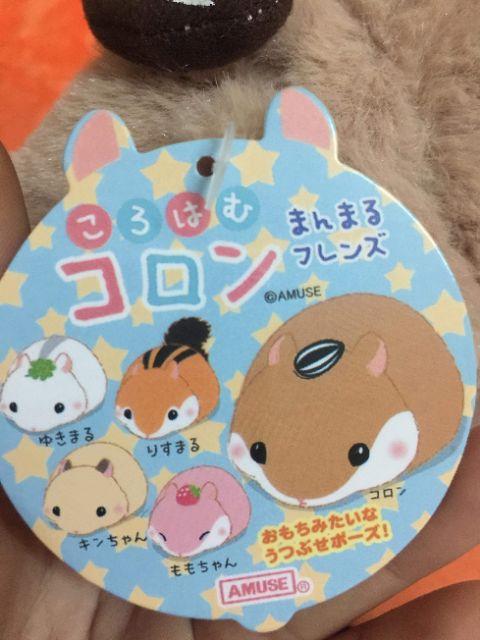 Set 5 chú sóc amuse Nhật
