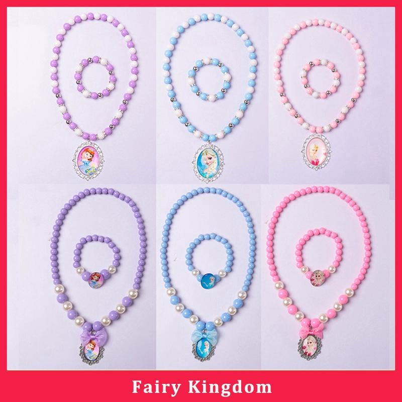 Bộ vòng đeo tay và dây chuyền in hình công chúa Elsa thiết kế dành cho bé