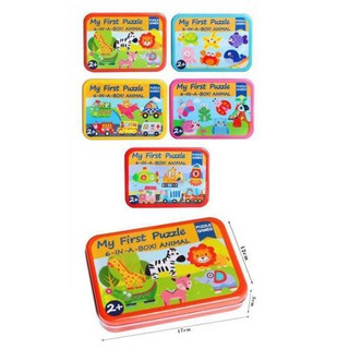 Bộ ghép hình đơn giản First Puzzle Cho bé mới bắt đầu chơi từ 2 tuổi (6 hình) My – [haemmystore]