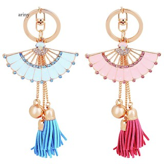 ★ Shiny Rhinestone Fan Shaped Bead Tassel Pendant Enamel Key Chain Keyring