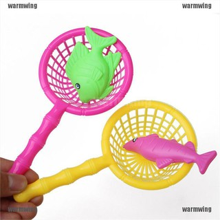 【WMW】2pcs 16.5cm Plastic Kids Fishing Nets Fishing Accessories Kids Outdoor Gift