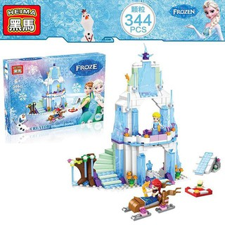Lego xếp hình Frozen – Lâu đài Nữ hoàng Elsa 343 chi tiết