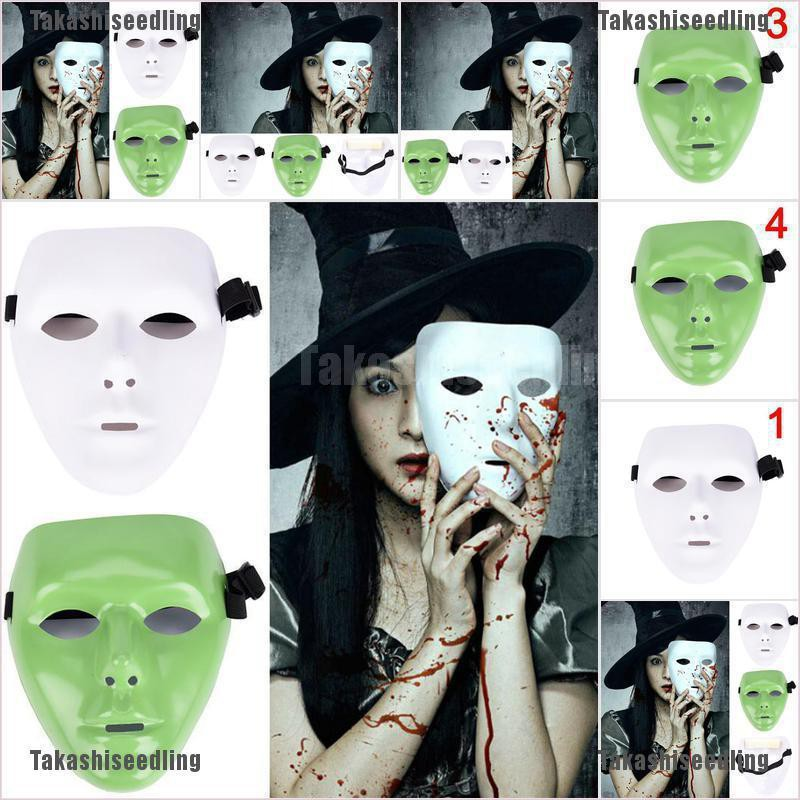 Takaing 2017 Mask Hip-hop White Mask For Halloween Party Decoration Fancy Dress Funny