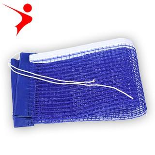 Lưới bóng bàn cao cấp Table Tennis Net Regail TC-R180 thumbnail
