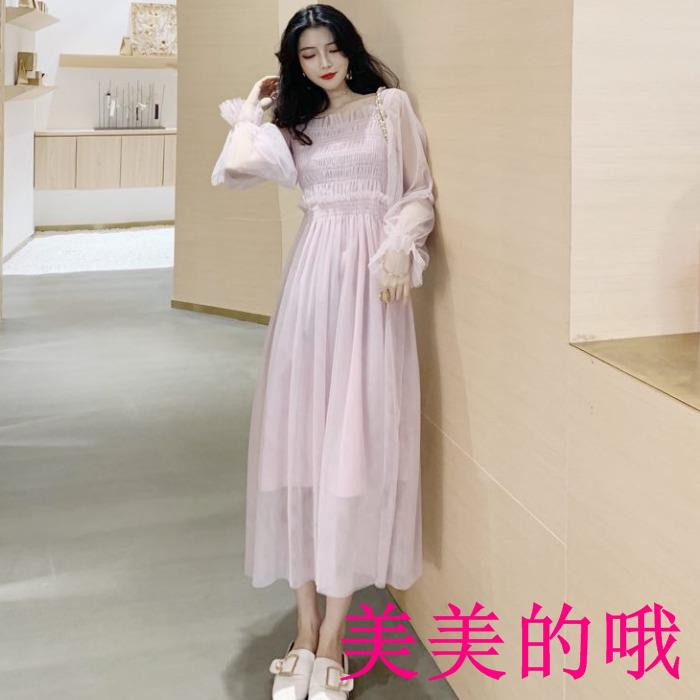 emperament retro sling mesh dress two-piece long fairy skirt