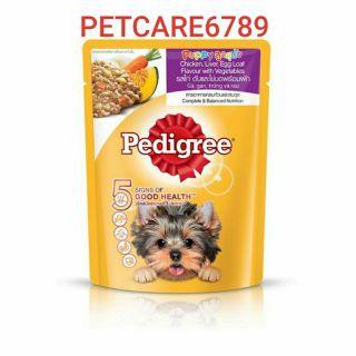 Pate chó con dạng sốt Pedigree 80g vị gà, gan,trứng và rau thumbnail