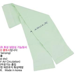 Ống tay chống nắng chính hãng AquaX Hàn Quốc - Màu Bơ Nhạt thumbnail
