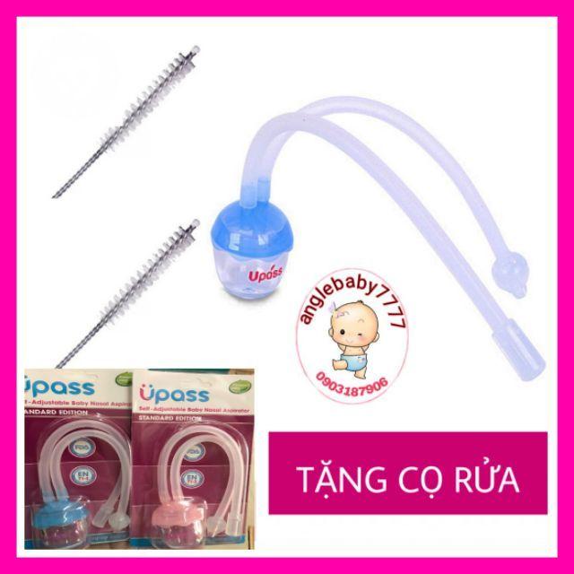 Hút mũi dây cho bé cao cấp silicon upass (standar editon, made in taiwan) up1006c