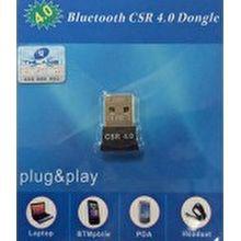 USB Bluetooth 4.0 Dongle – USB Bluetooth Music Receiver giá tốt ! Giá chỉ 85.000₫