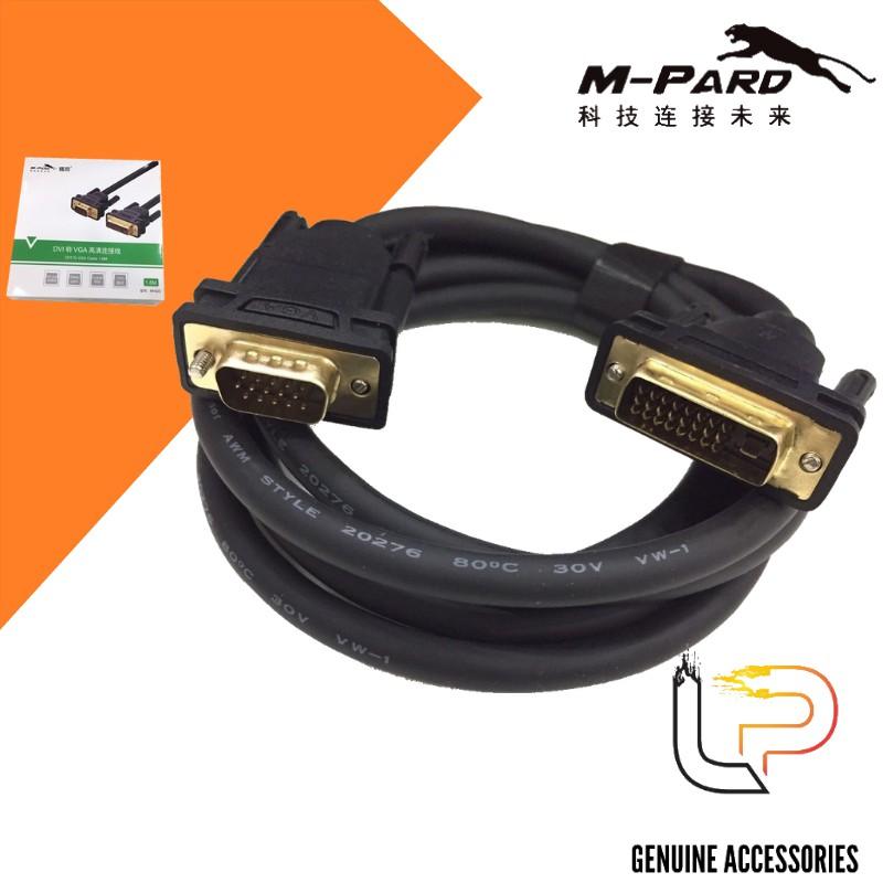 Cáp chuyển DVI (24+1) ra VGA dài 1.8m M-Pard MH303