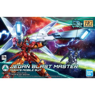 Mô hình Gundam HGBD Jegan Blast Master