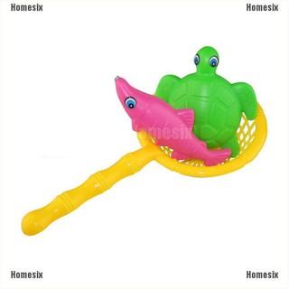 [YHOMX] 2pcs 16.5cm Plastic Kids Fishing Nets Fishing Accessories Kids Outdoor Gift Toys TYU