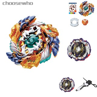 (COD)Children Burst Gyro Set Boys Spinning Gaming Gyro Kit Kids Alloy Toy Birthday Holiday Gift