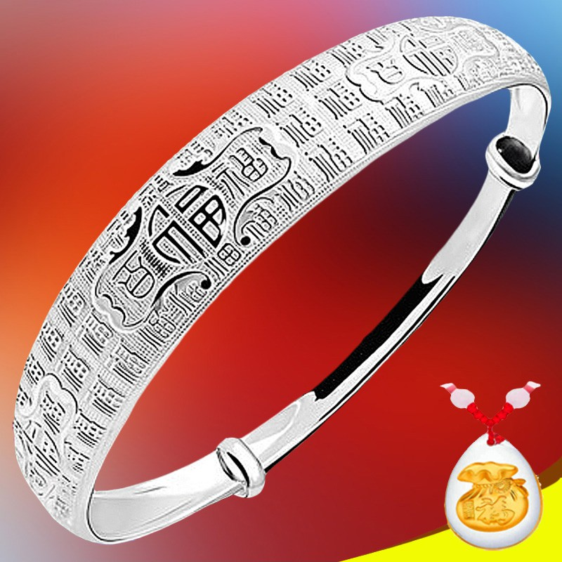 ❣Certificate Small ticket Silver bracelet female Korean version simple jewelry 9999 Send mom Mother's Day gift