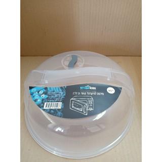 Nắp đậy lò vi sóng bằng nhựa-hàng chuẩn xuất khẩu châu Âu-Mỹ