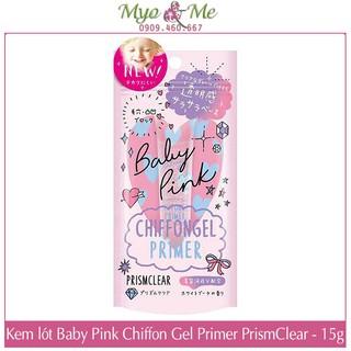 Kem lót Baby Pink Chiffon gel Primer 15g thumbnail