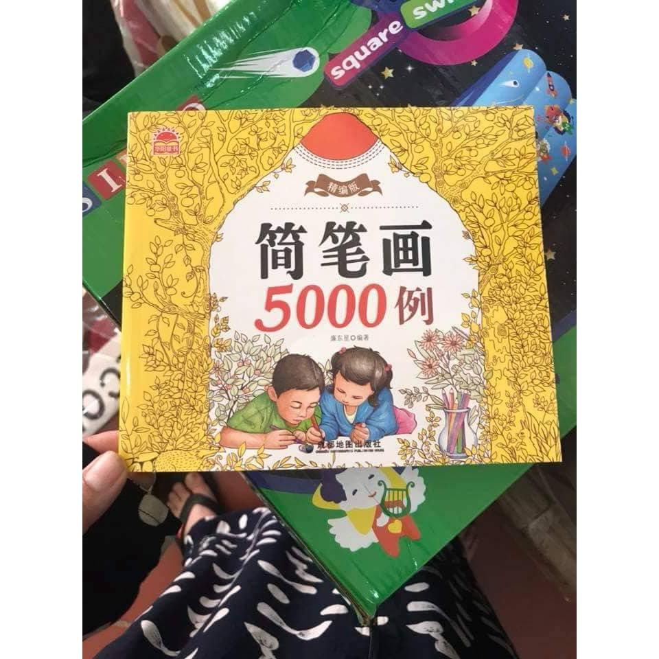 Sách tập tô 5000 hình (tặng kèm 12 bút chì màu)