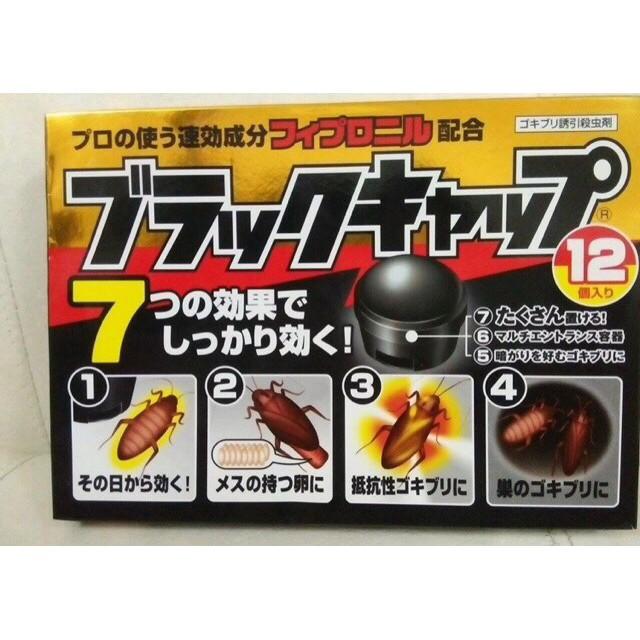 Thuốc diệt gián Nhật Bản hộp 12 viên - 3532985 , 1110456981 , 322_1110456981 , 145000 , Thuoc-diet-gian-Nhat-Ban-hop-12-vien-322_1110456981 , shopee.vn , Thuốc diệt gián Nhật Bản hộp 12 viên