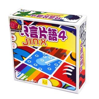 Trò chơi Dixit Jinx 4