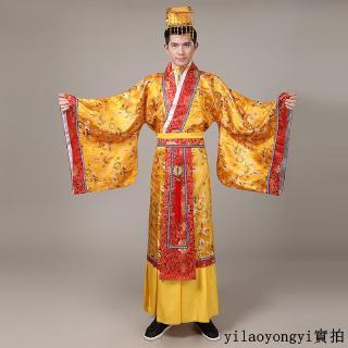Trang Phục Hóa Trang Rồng Trung Hoa