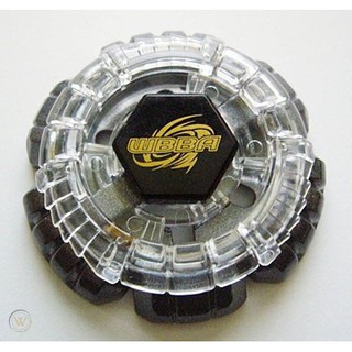 TAKARA BEYBLADE WBBA LOCAL COMPETITION COUNTER LEONE D125B WII LIMITED RARE, Con quay