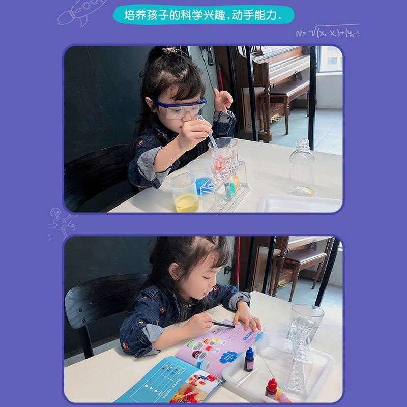 【happylife】Mars pig scream science 2 experimental equipment children primary school students stem toy set science and technology fun kindergarten