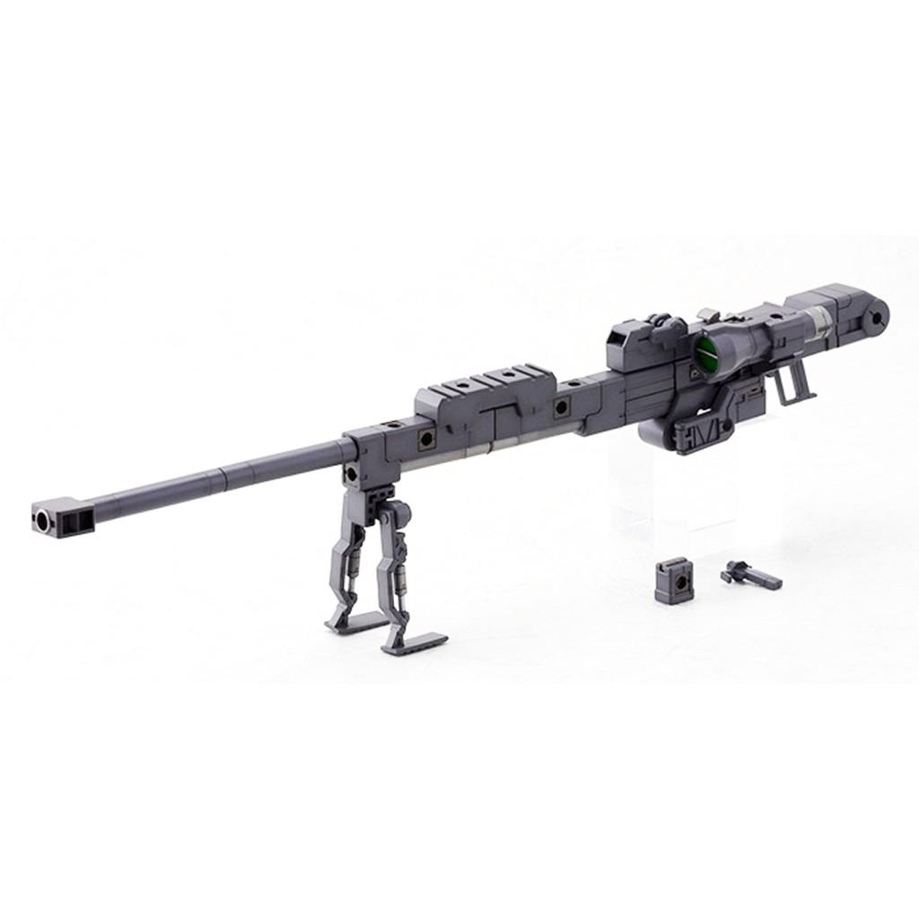 Mô hình lắp ráp Kotobukiya M.S.G MH01 Strong Rifle.