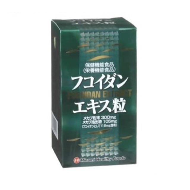 Set 10 hộp Tảo Fucoidan Extract